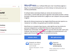 Instalación de WordPress desde Softaculous