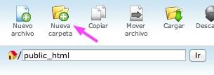 Crear carpeta en el administrador de archivos de cPanel